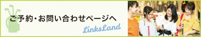 links10