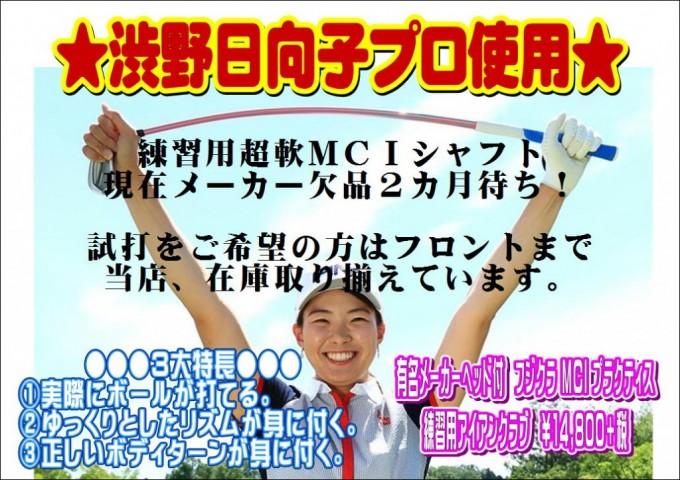MCI_01
